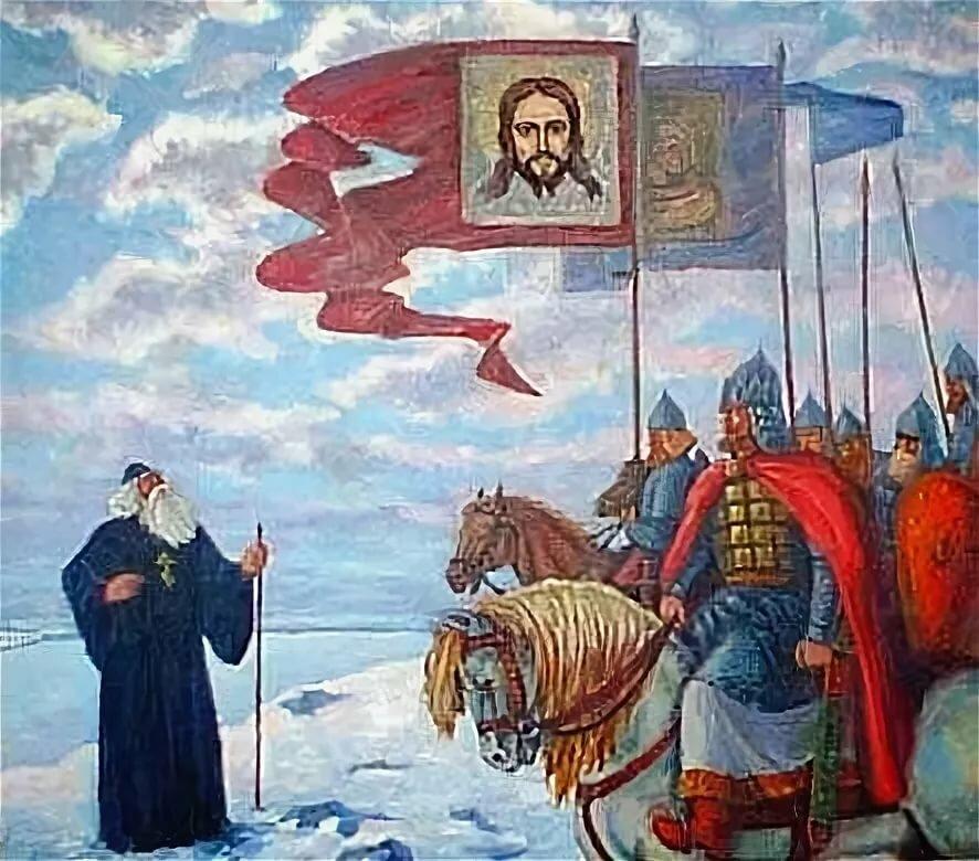 Картинки защитники святой руси