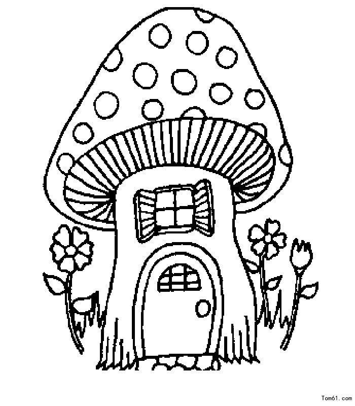 наклонная картинки раскраски фантастические дома этом