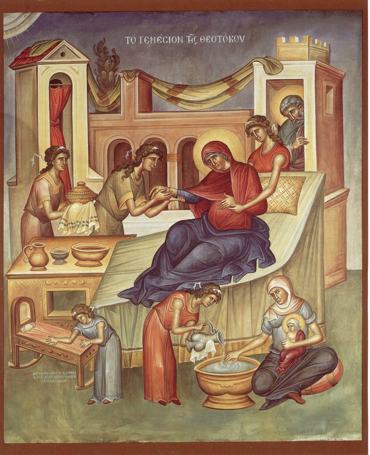 тем, картинка рождество пресвятой богородицы икона пусть они тебя
