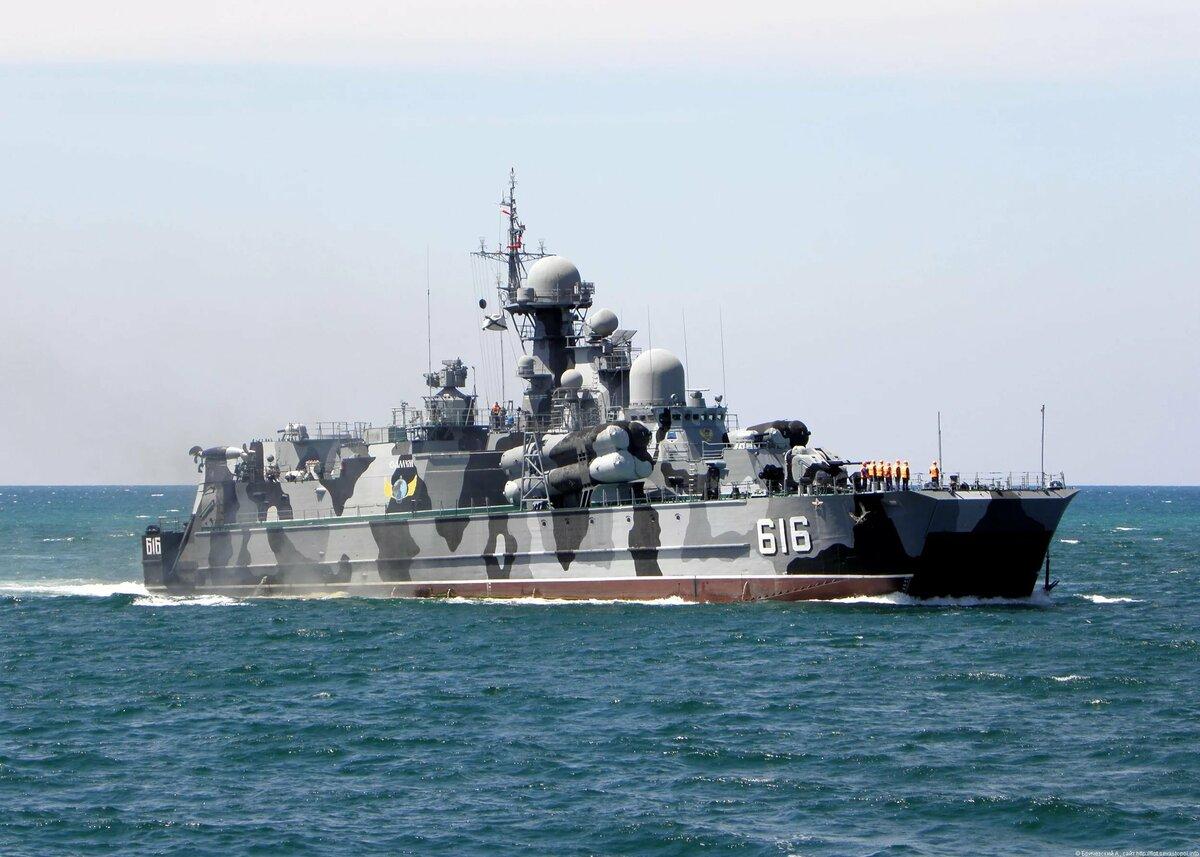 Военный российский корабль картинки
