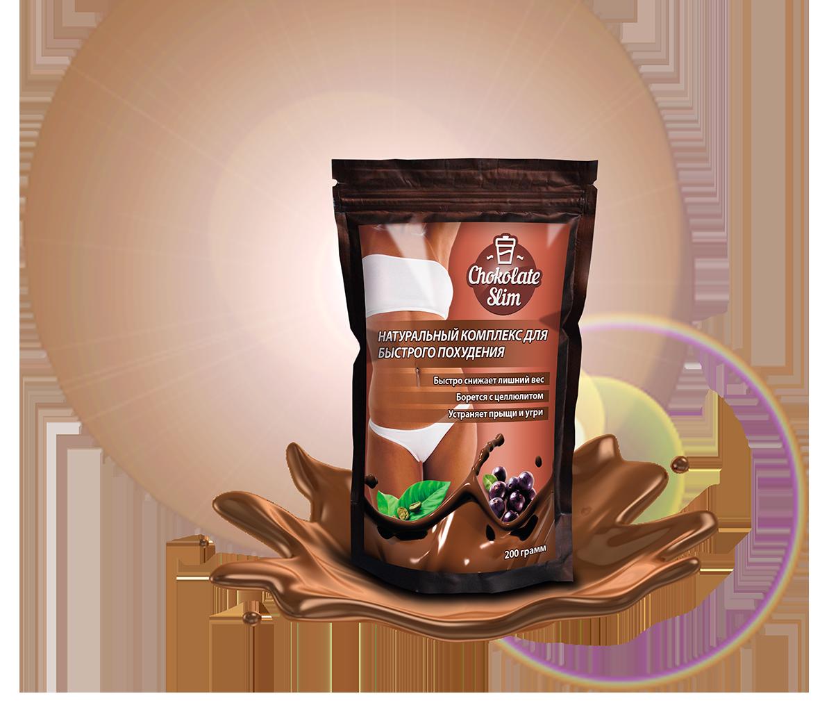 Chocolate Slim шоколад для похудения во Львове