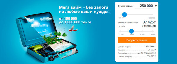 займы с 21 года онлайн новосибирск