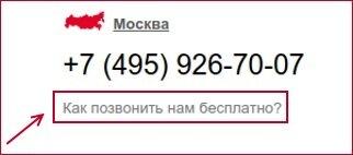 номер телефона ростпенсиона кредита губернаторское кредитная содружество рефинансирование кредита открытие калькулятор