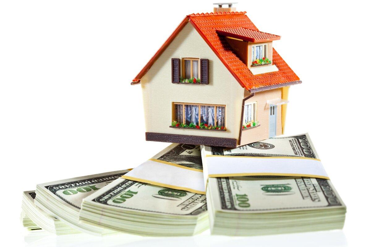 дать деньги под залог недвижимости