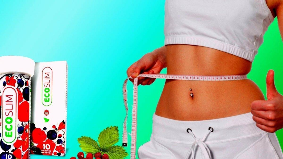 Eco Slim для похудения в Коврове