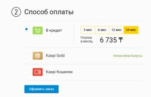 взять займ онлайн срочно на карту vzyat-zaym.su