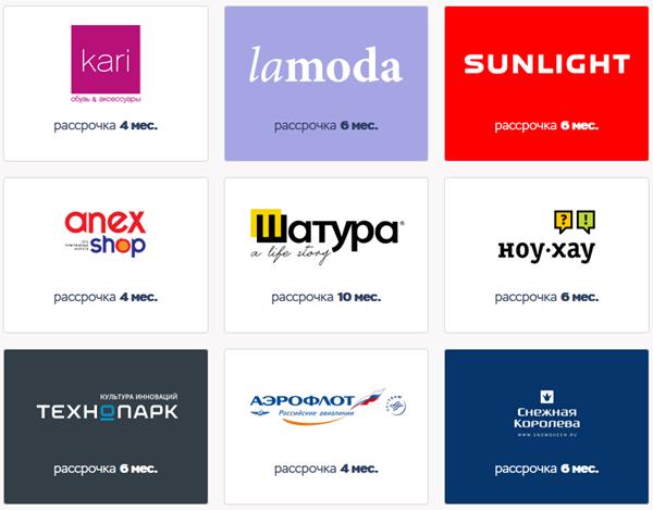 хоум кредит карта рассрочки свобода магазины партнеры оренбург