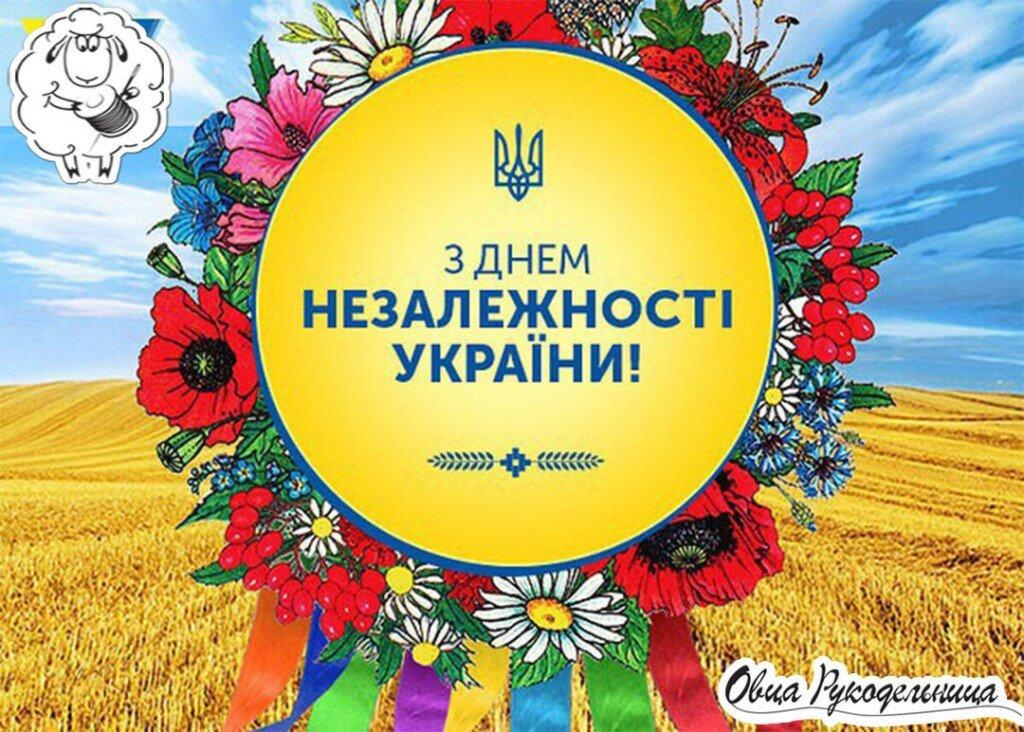Натальиным, открытки ко 25 независимости украины