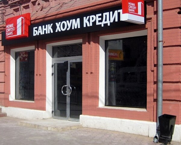 банк москва-минск могилев кредиты
