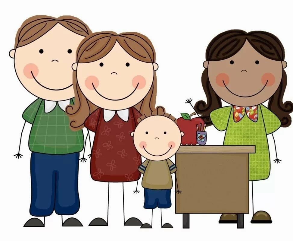 Картинки семьи в школе