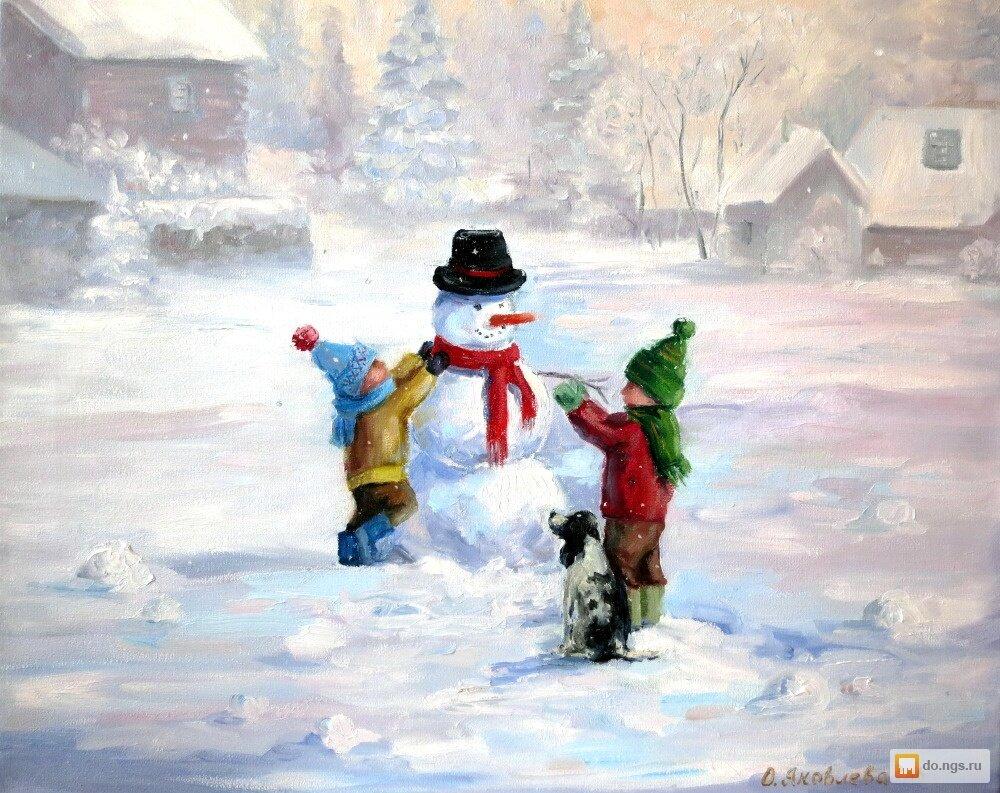 то, картинка зима зимние забавы прекрасного отдыха