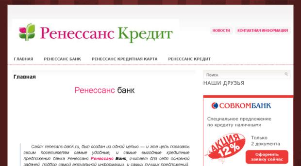 номер телефона ростпенсиона кредита губернаторское кредитная содружество сравни ру кредиты ипотека челябинск