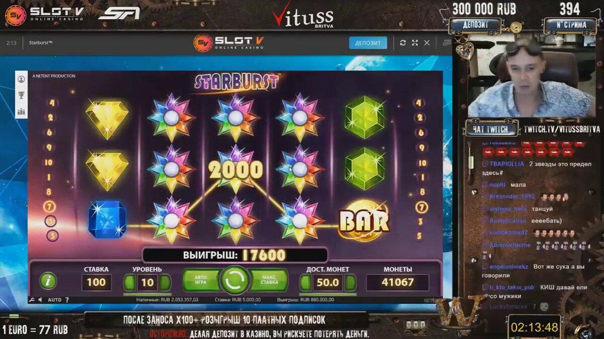 в какое онлайн казино лучше играть