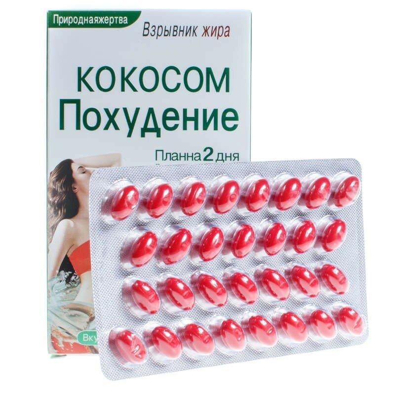 анталазин для похудения отзывы