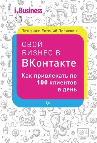 Взять кредит i в новокузнецке какие банки выдают кредиты под залог доли