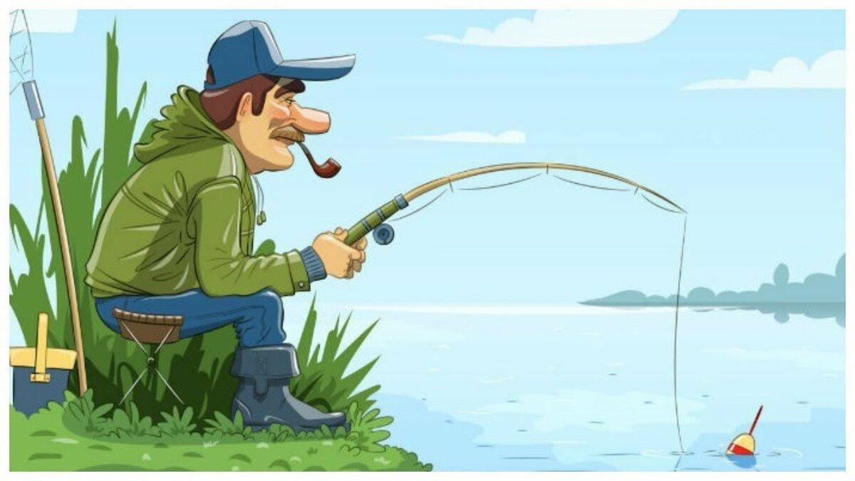 картинка мультяшная рыбачок неделю нашего пребывания