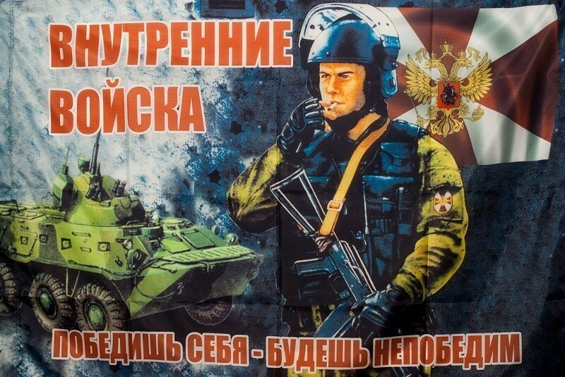 Картинки с днем внутренних войск прикольные, цветы васильки
