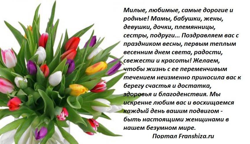 холодного поздравления с днем 8 марта сестре ольги сувениры