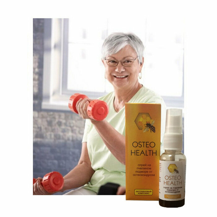 Osteo Health спрей от остеохондроза в Уфе