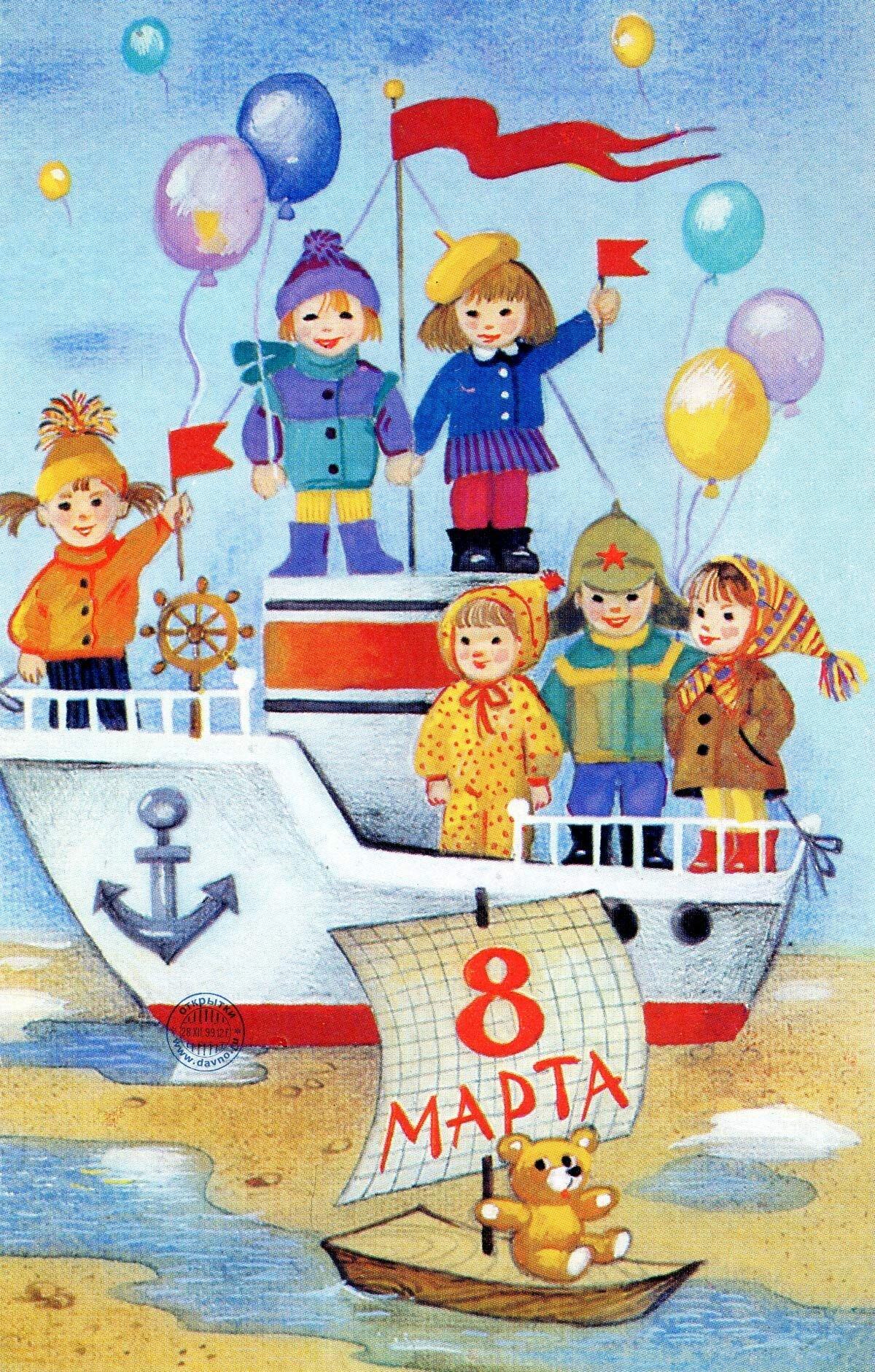 Красивые картинки на 8 марта с детьми, открытки своими руками