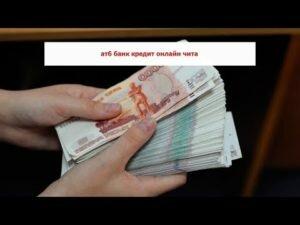 Кемерово кредит с просрочками