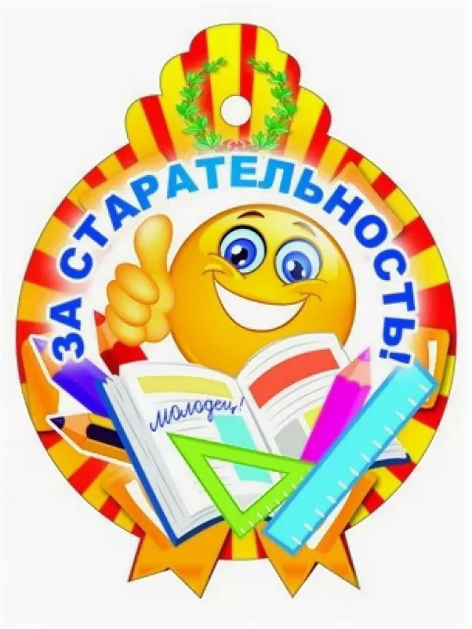 Поздравить с 23 февраля директора школы анфиса