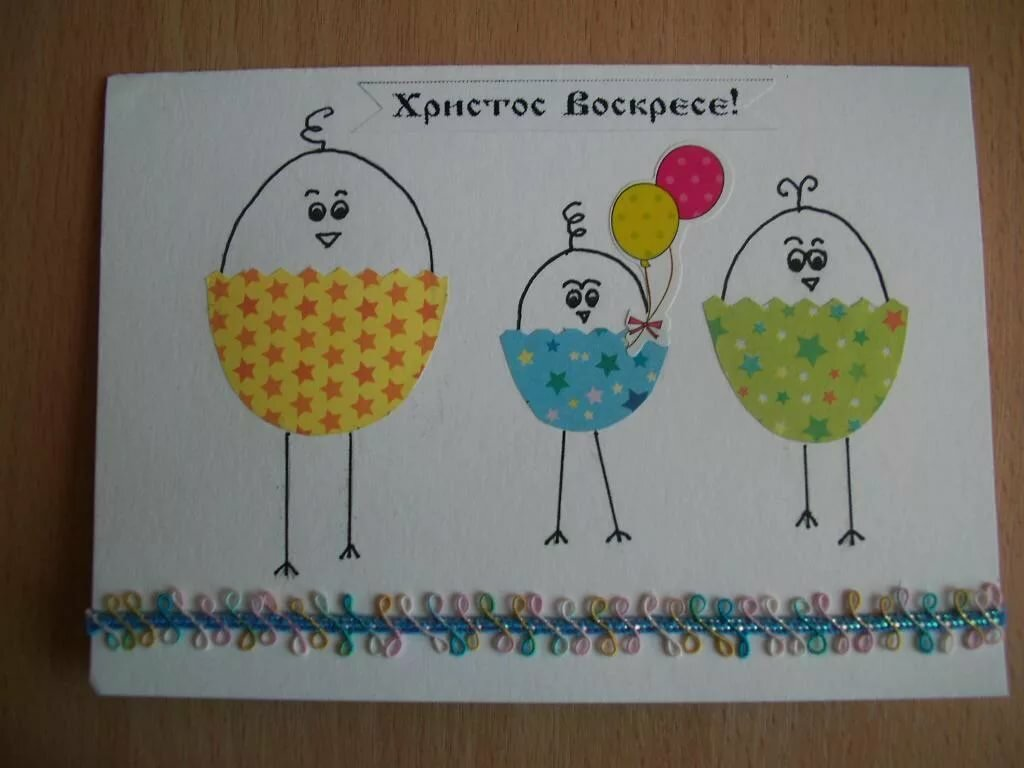 Надписью, пасхальные детские открытки своими руками рисованные фото
