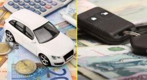 Кредит под залог автомобиля в банке уфа приставы забрали машину машина в залогу у другого банка