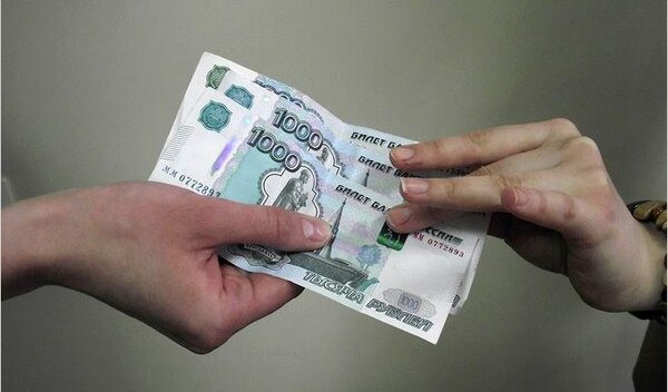быстрые займы населению взять кредит в интернете на карту быстро сбербанк