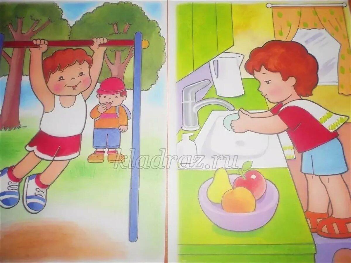 Картинка здорового образа жизни для детского сада