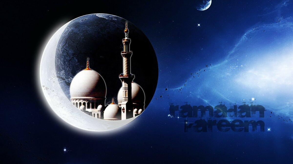 Картинки к месяцу рамазан, домик открытка