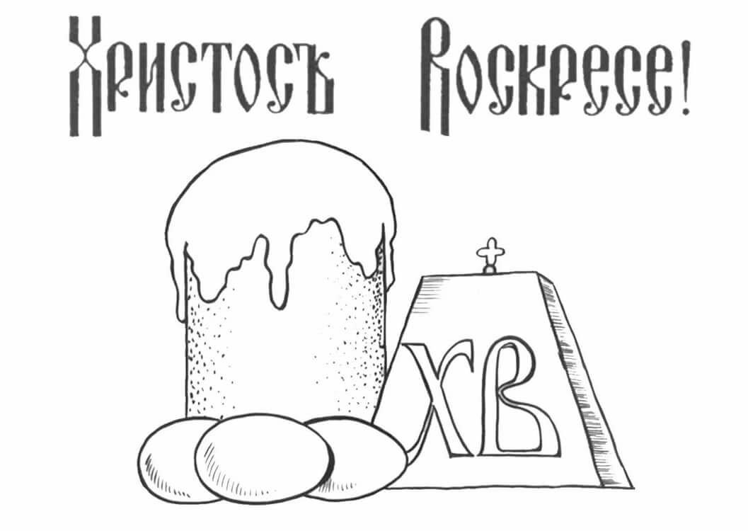 Как нарисовать открытку для пасхи