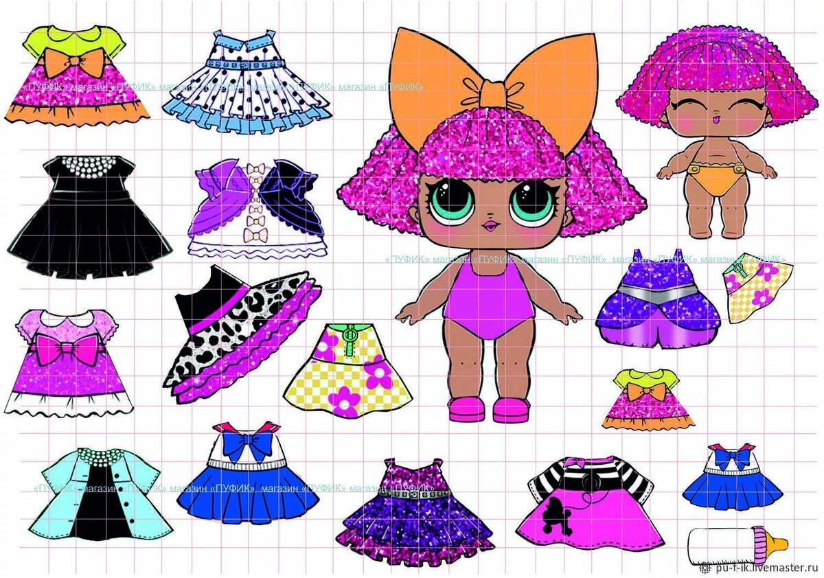 другой раскраска одежды для кукол лол этой работой может