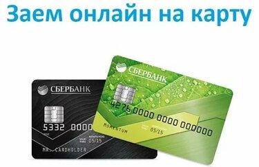 кредит альфа банк украина отзывы