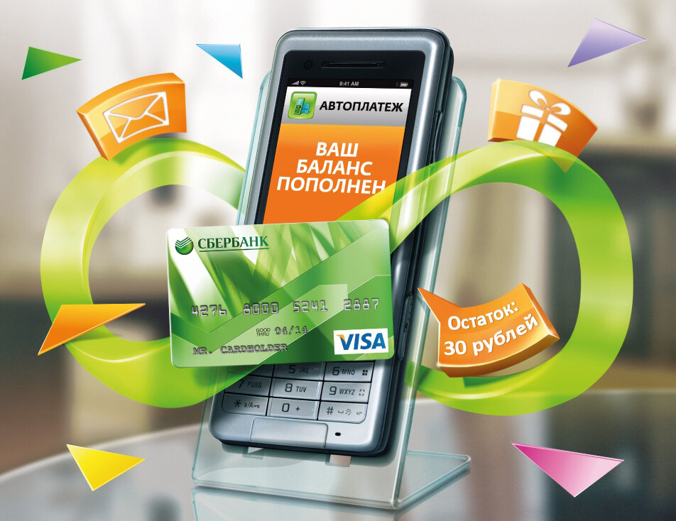 Открытки днем, открытки онлайн банк