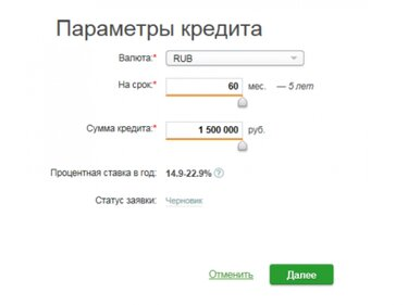 скб банк взять кредит онлайн заявка на кредитзалог и займ разница