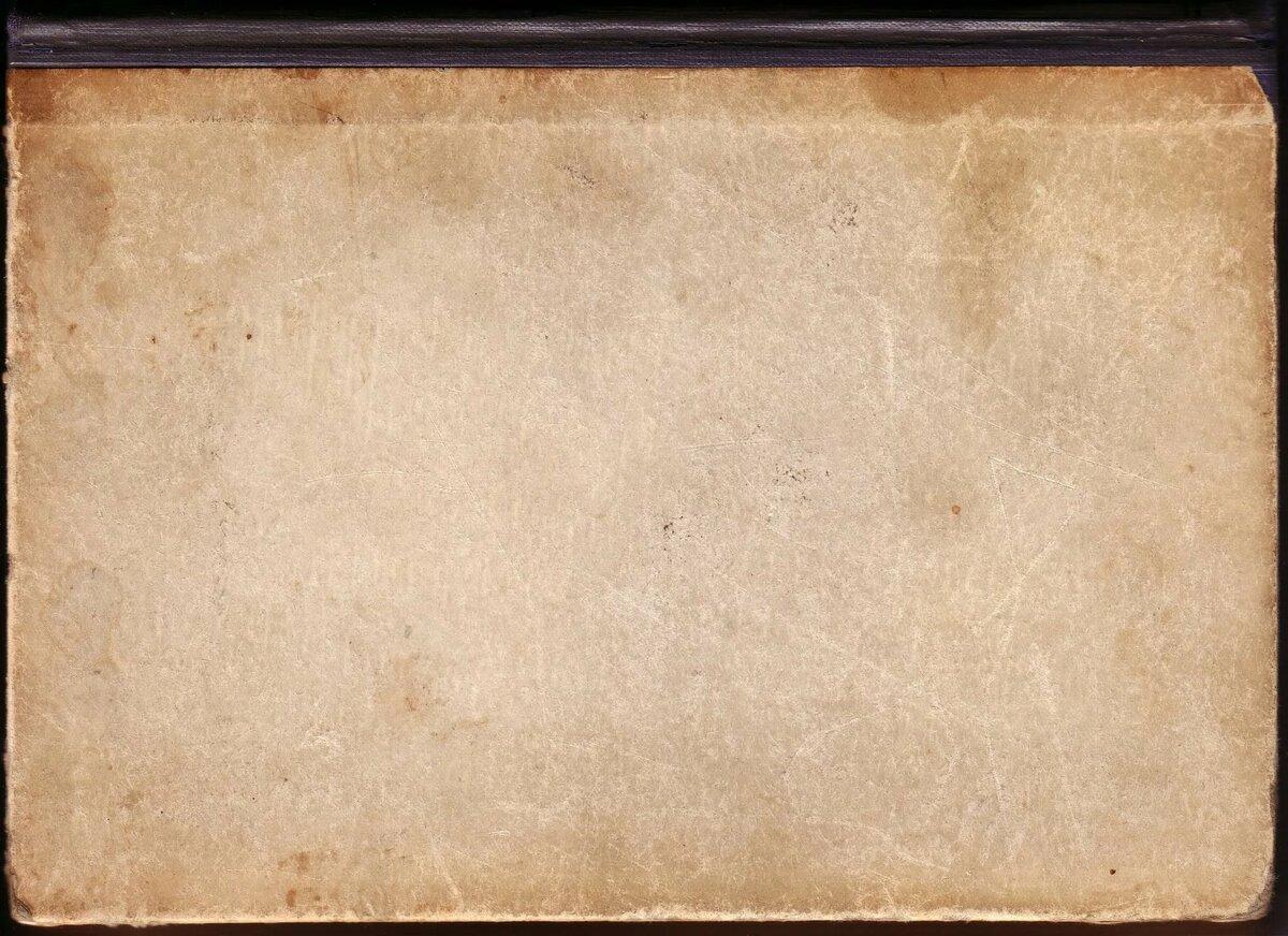 манипуляции картинка фон книжный лист отсутствии