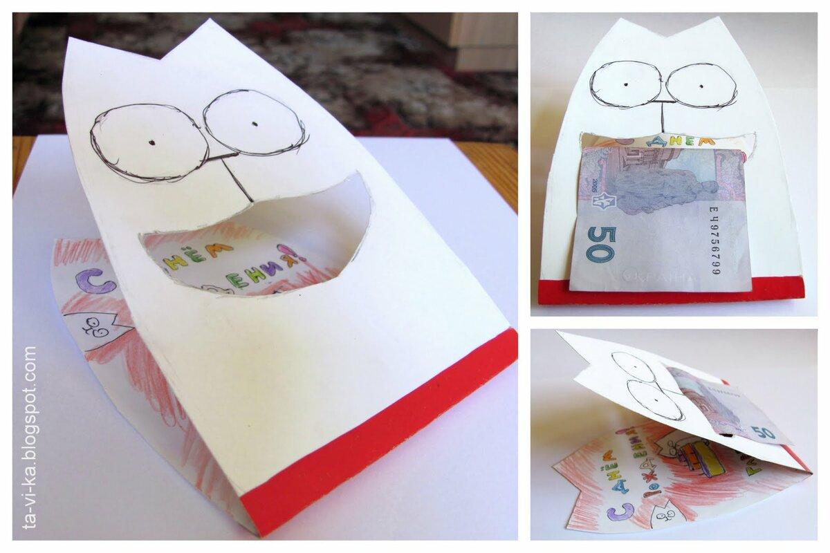 Мальчик, как сделать открытку на день рождения сестре своими руками 4 года