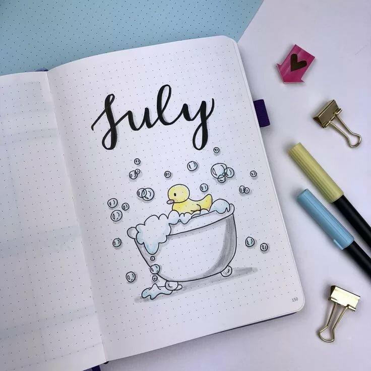 Мой личный дневник темы картинки