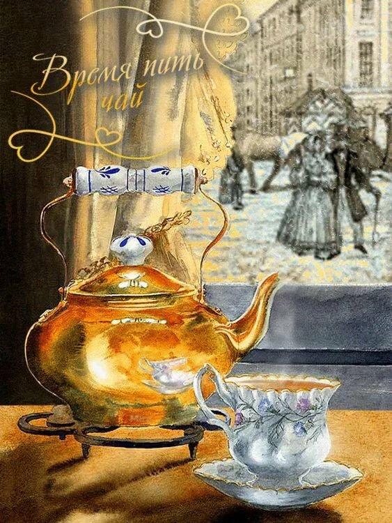 Другу нарисовать, пей чай открытки