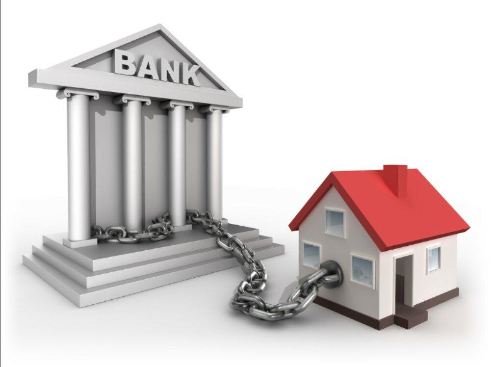 залоговая стоимость недвижимости