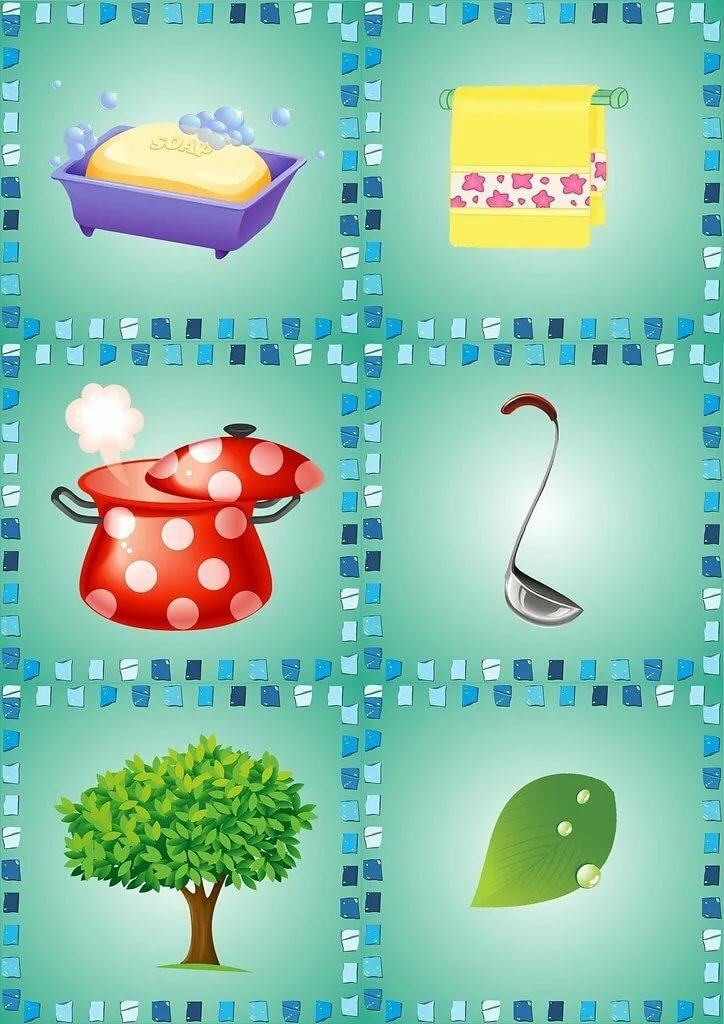 Дидактические игры с парными картинками