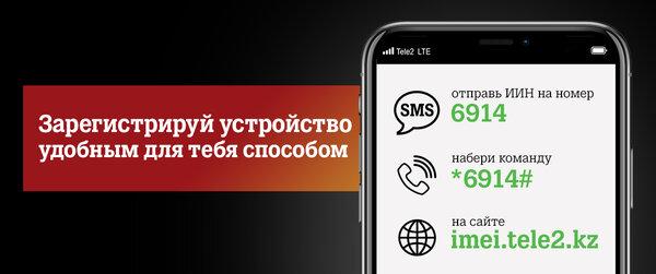 как пополнить счёт теле2 с банковской карты сбербанка через телефон оформить кредит в сбербанке онлайн заявка