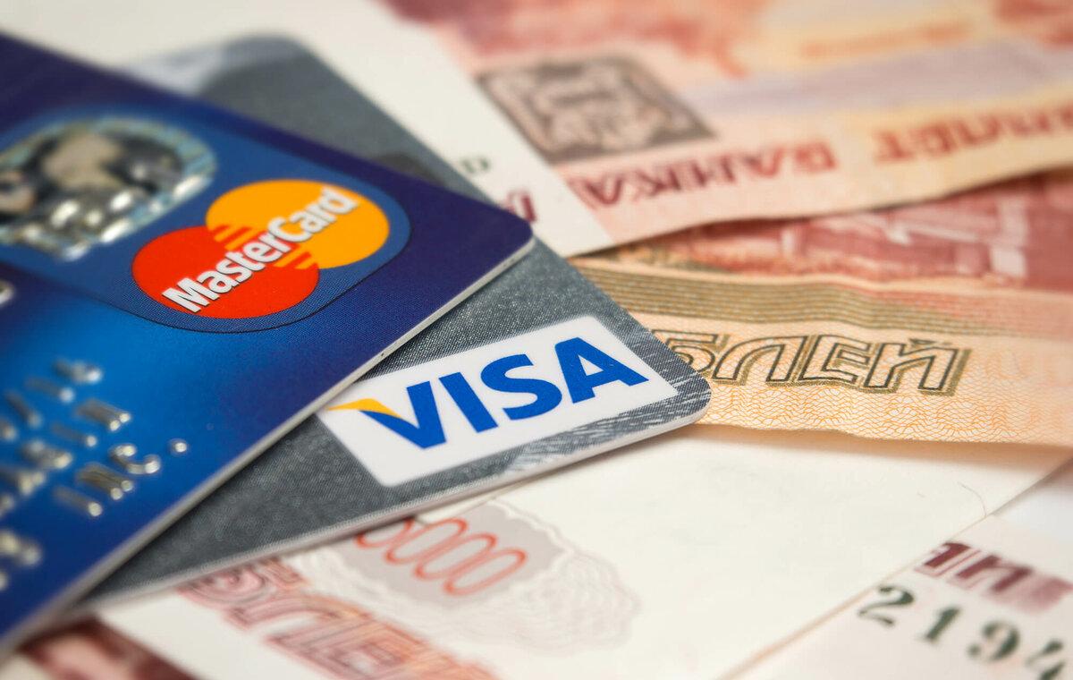 банк левобережный потребительский кредит процентная ставка