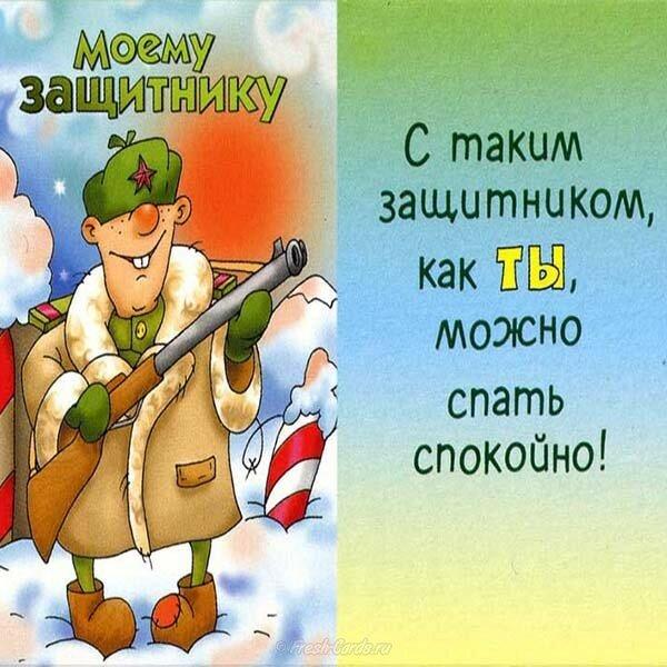 Открытки любимому в 23, днем рождения татарском