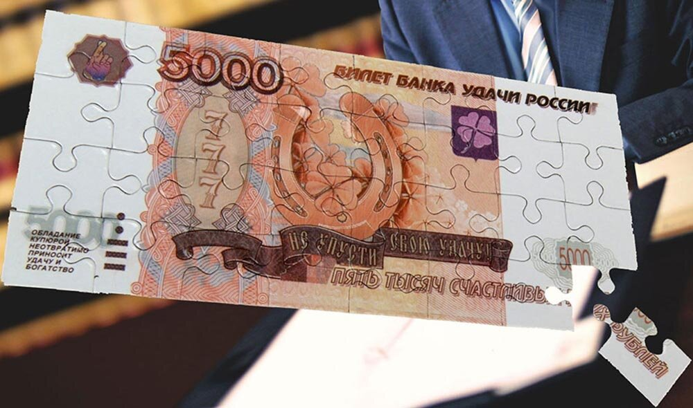 реструктуризация кредитных карт