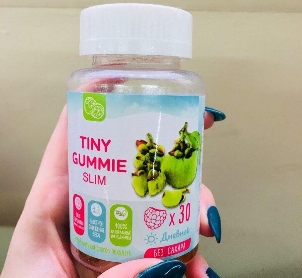 Мармелад для похудения Tiny Gummy Slim в Черкесске
