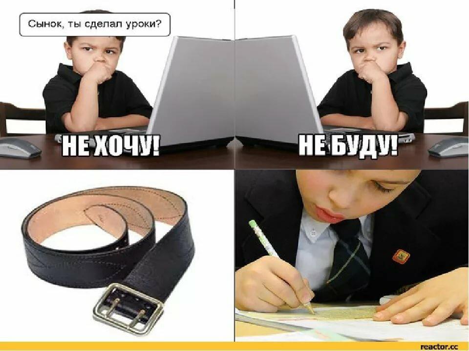 Уроки смешные картинки