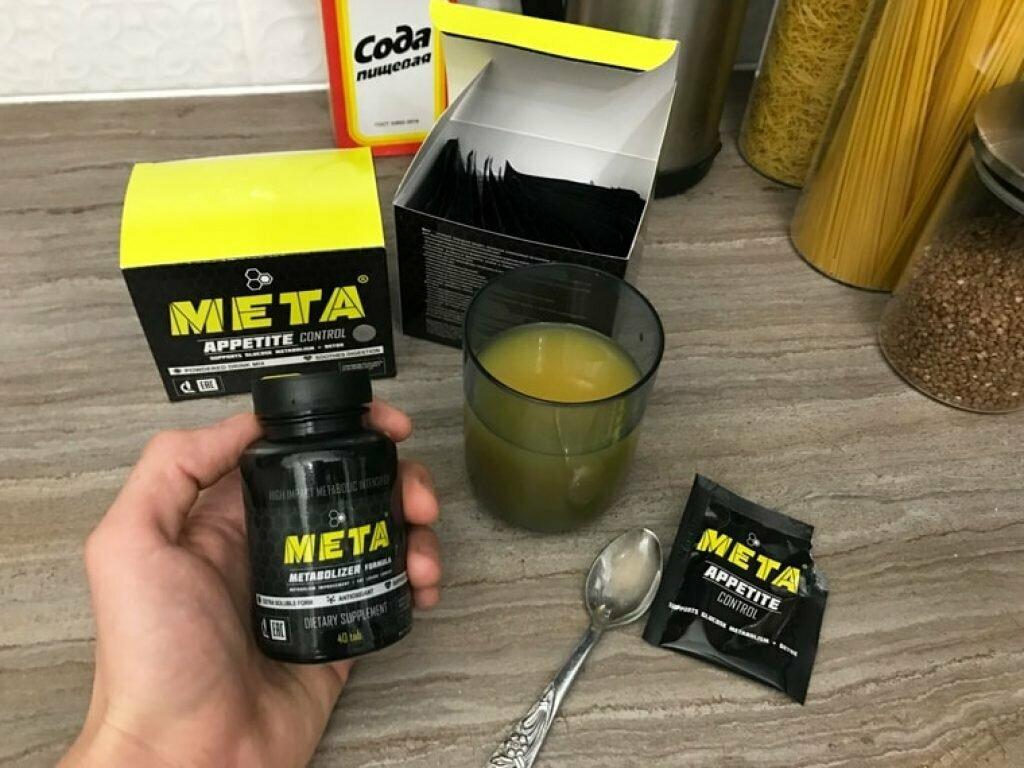 Meta для похудения в Хмельницке