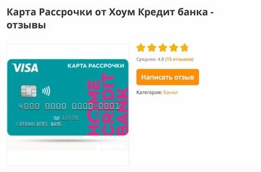 сайт тинькофф оформить кредитную карту